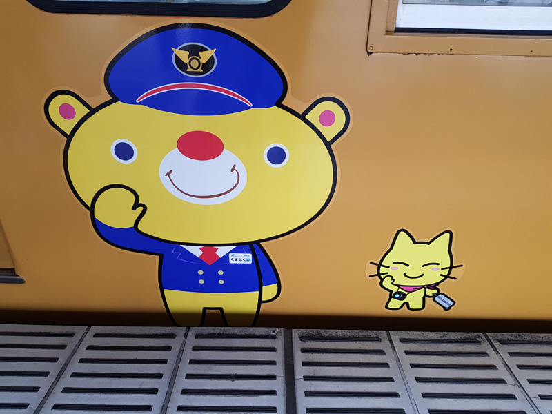 Mister Wong in Onomichi, Japan, Okayama Preceture, Port, Cat Lover City, Shrine, Temple, Cable Car, Look-Out, Local Train