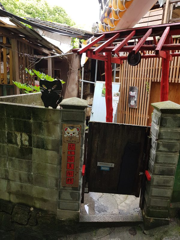 Mister Wong in Onomichi, Japan, Okayama Preceture Port Cat Lover Town, Art Gallery