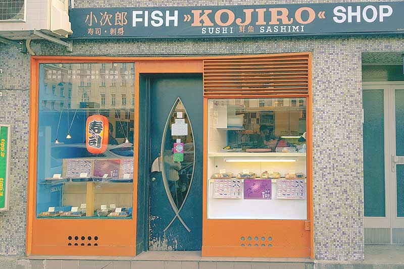 Kojiro Sushi Bar Fish Shop Naschmarkt Vienna Wien Austria - Authentic Traditional Japanese Japanschies Sushi Restaurant